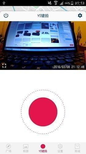 xiaomi-yi-3
