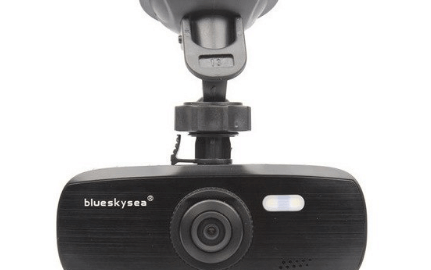 G1W-C Araç Kamerası - Aliexpress