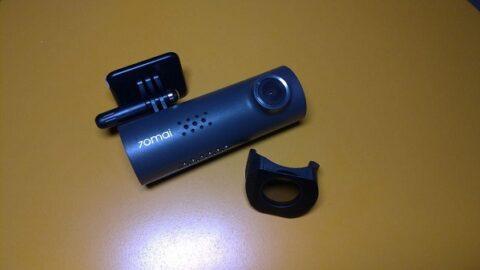 Xiaomi 70Mai 1S Araç Kamerası İçin CPL Filtre